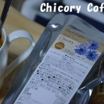 チコリコーヒー